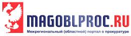 Magoblproc.ru